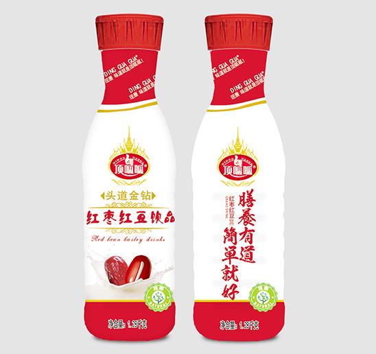 中山饮料加工厂