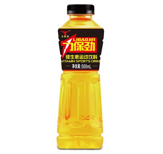 维生素运动饮料