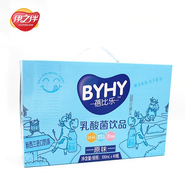 广东乳酸菌饮品
