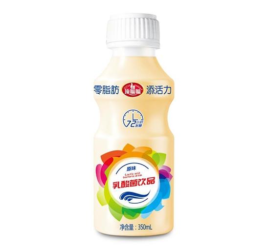 乳制品饮料加工