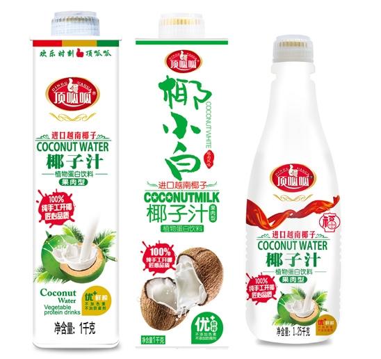 椰子汁加工