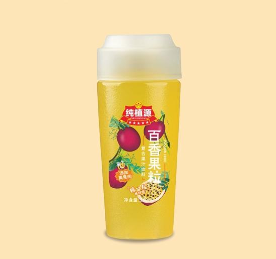 湖南果汁饮料