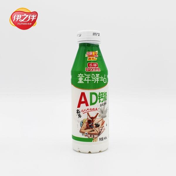 广东AD钙奶